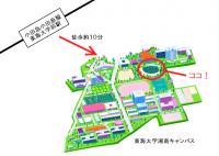 燃焼実験地図