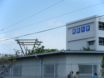 関西大学PAJ