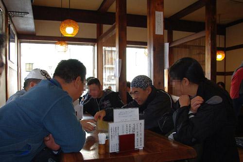 20091108埼北組秩父020