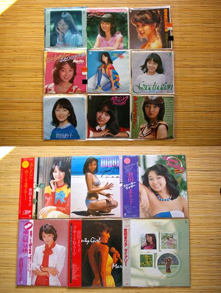 IMGP1833倉田まり子LP