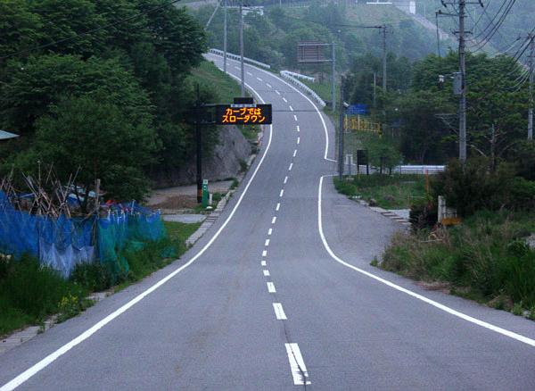 中津ー川上牧丘 091
