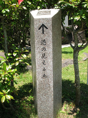 三浦半島探索 037