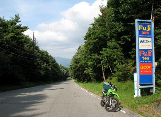 富士山麓・鳴沢村 019