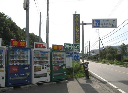 富士山麓・鳴沢村 016