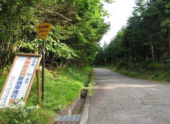 富士山麓・鳴沢村 038