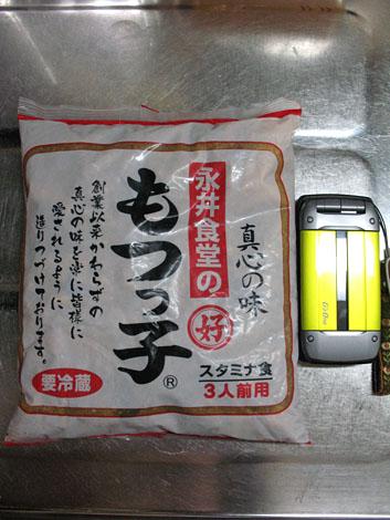 一ノ倉沢ツー 075