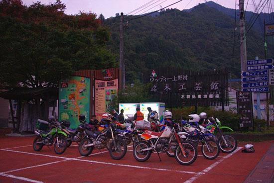 20101017八ヶ岳林道164