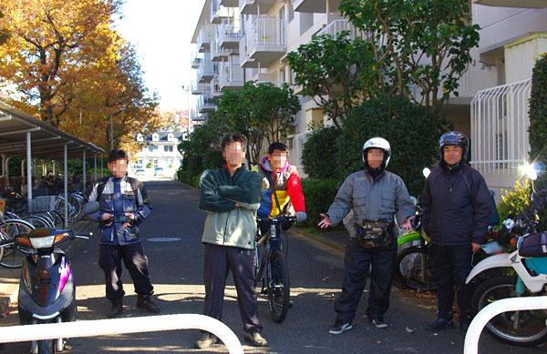 ツバキッキ山荘忘年会029