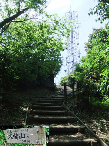 2010_0522_092612.jpg