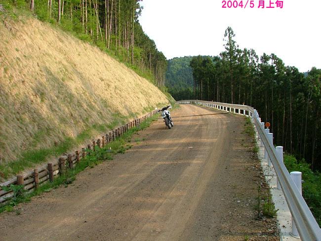 DSCF0041.jpg