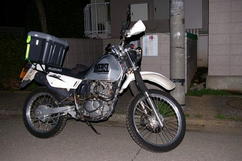 IMGP2064.jpg