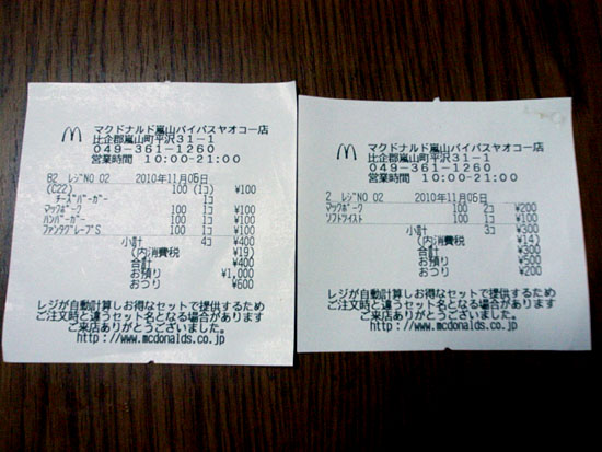 R0027363.jpg