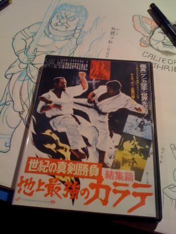 karate_convert_20091123185315.jpg