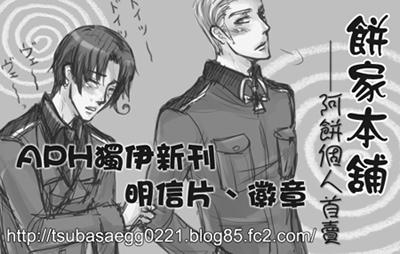 a_bindokui.jpg