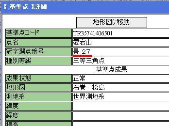 atagoyama2-1.jpg