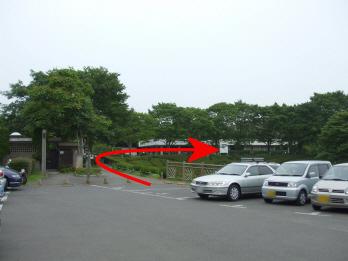futagoyama1.jpg