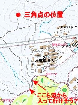 gouroku1.jpg