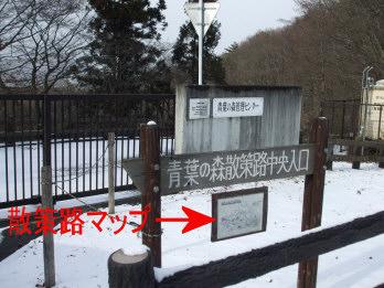 gouroku2.jpg