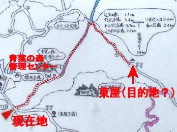 gouroku3.jpg