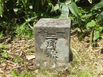 hanabuchiyama.jpg