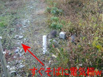 jyuuridaira3.jpg