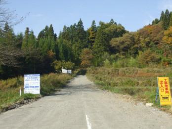 kamakurayama1.jpg