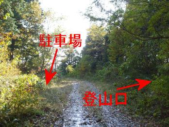 kamakurayama2.jpg