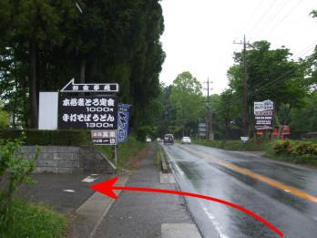 nishiomote1.jpg