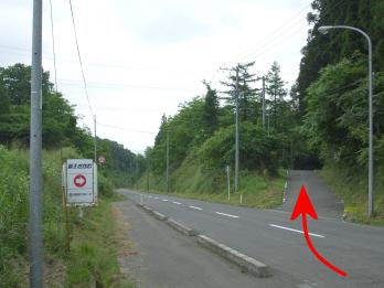ootayama1.jpg