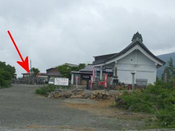 sainokawara1.jpg
