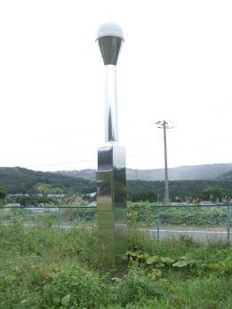 shichikashuku.jpg