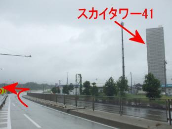shinmei1.jpg