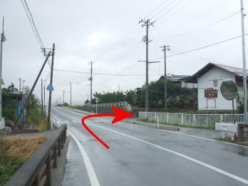shinmei2.jpg