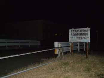 takautsuyama3.jpg