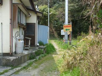 tsukihama2.jpg