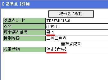 yamagamiyama1.jpg