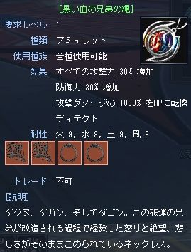 tsuki101016_1.jpg