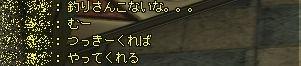 tsuki101016_12.jpg