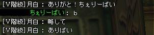 tsuki101016_13.jpg
