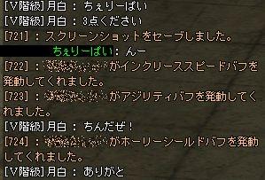 tsuki101016_16.jpg