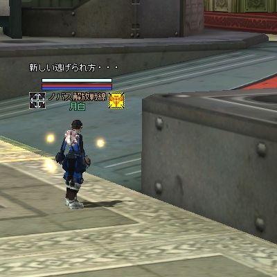 tsuki101016_25.jpg