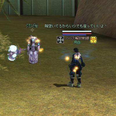 tsuki101016_5.jpg