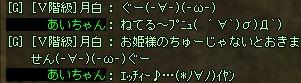 tsuki101026_1.jpg