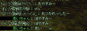tsuki101026_2.jpg