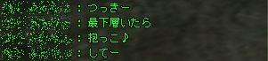 tsuki101026_3.jpg