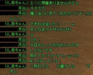 tsuki101026_9.jpg