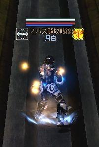 tsuki101104_12.jpg