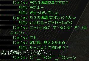 tsuki101104_13.jpg