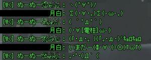 tsuki101104_19.jpg