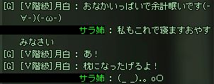 tsuki101104_3.jpg